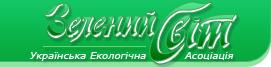 www.zelenysvit.org.ua - ??? ??????? ????